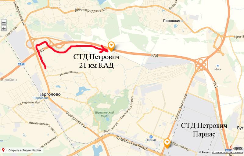 Как проще всего проехать к новой база СТД Петрович схема (яндекс карта)