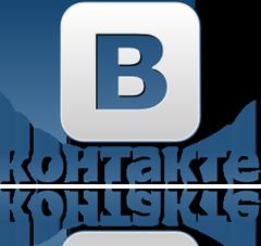 Группа Вконтакте о ножках для старых чугунных ванн советского периода выпуска