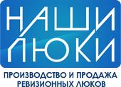 Производство люков невидимок под кафель, покраску, обои, напольные люки в СПб на заказ с бесплатной доставкой